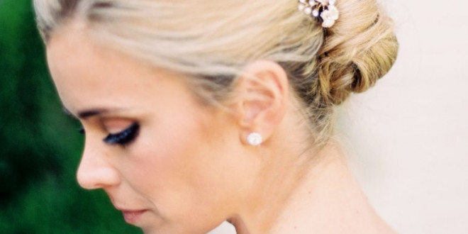 The Best False Eyelashes to Complete Your Wedding Makeup